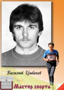 cybanov