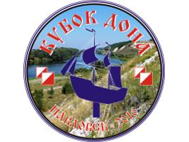 Logo-Don-2016