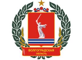 Чемпионат и первенство Волгоградской области 2018