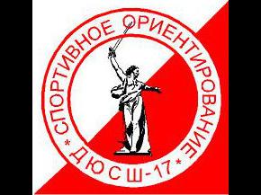 Чемпионат и Первенство МБУ СШ № 17 — 2018, II этап