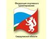 Россия Северка