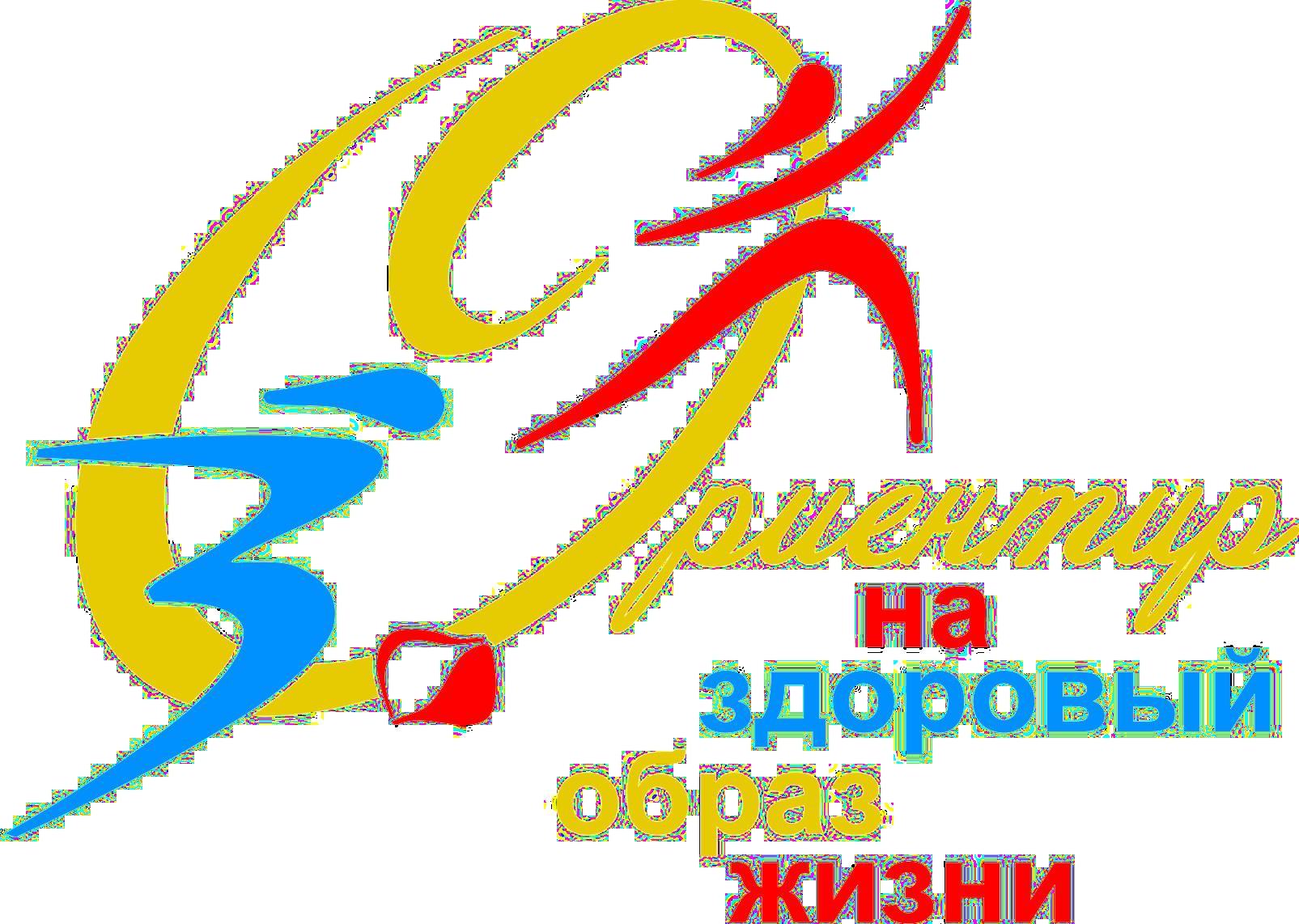 Открытая группа в рамках ЧиП Волгоградской области (ФПГ)